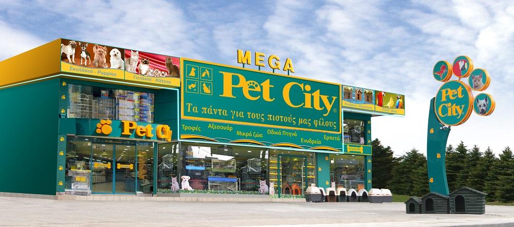 pet-city-franchise-katoikidia-zoa
